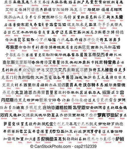 אנגלית, תרגום, וקטור, סיני כותב - csp2152339