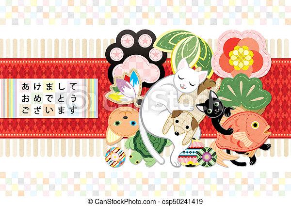 おもちゃ, 詰められる, &, 年, 犬, ねこ, 2018, クッション, 2030, 新しい, カード, 幸せ - csp50241419
