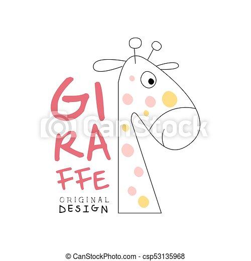 かわいい 動物 オリジナル Editable イラスト デザイン キリン