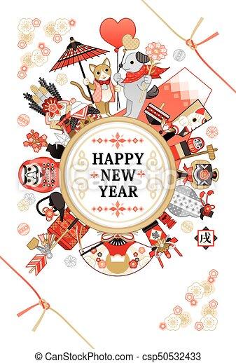 よい, 2030, 犬, 祝福, 年の, 日本語, ねこ, 2018, テンプレート, 年, 運, 新しい, 幸せ, カード, 挨拶 - csp50532433