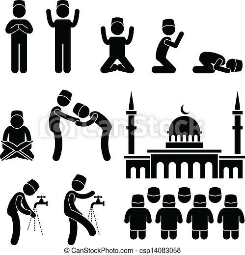 イスラム教, 文化, muslim, 宗教 - csp14083058