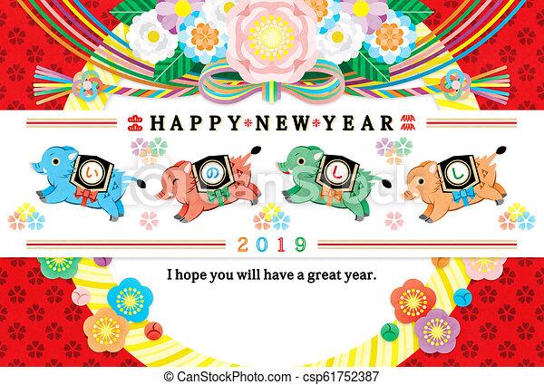 カラフルである, イラスト, 年の, 2019, 年, 雄豚, デザイン, 花, 新しい, カード, 幸せ - csp61752387