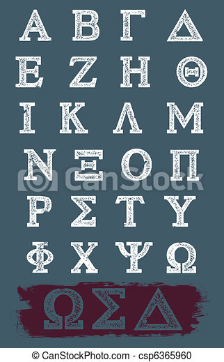 ギリシャ語, ベクトル, グランジ, アルファベット - csp6365960