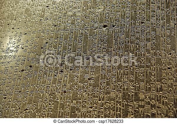 コード, hammurabi - csp17628233