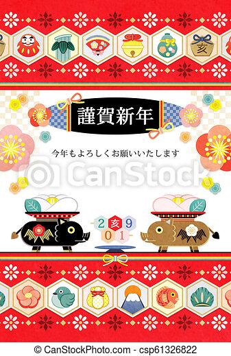スタイル, カラフルである, 日本語, イラスト, 年の, デザイン, 新しい, 雄豚, 2019, カード - csp61326822