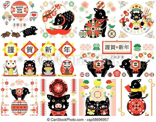 スタイル, セット, 日本語, イラスト, 野生, デザイン, 年, 雄豚, 2019, 新しい, 幸せ - csp58696957
