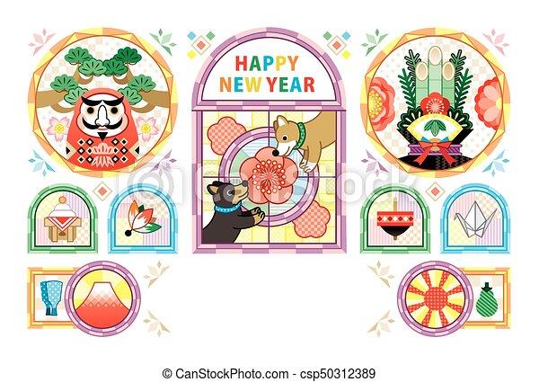 スタイル, テンプレート, 汚された, 日本語, 犬, ガラス, デザイン, 背景, 年, 新しい, 白, 年の, カード, 幸せ - csp50312389