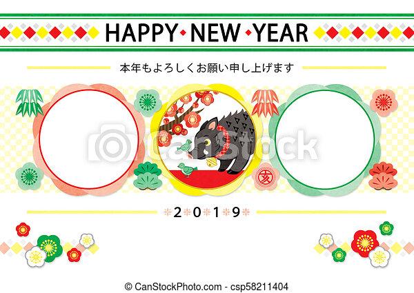 スタイル, 写真フレーム, 日本語, 元日, デザイン, テンプレート, 年, 2019, カード, 幸せ - csp58211404