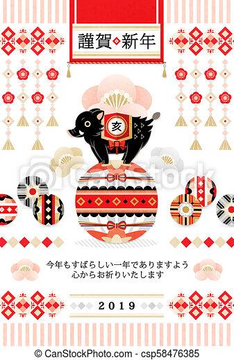 スタイル, 日本語, イラスト, 年の, 2019, テンプレート, 新しい, 雄豚, デザイン, カード - csp58476385