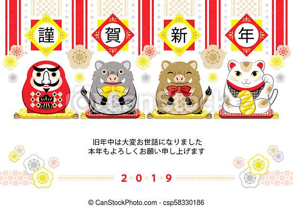スタイル, 日本語, 幸運, 2019, カード, 新しい, 雄豚, デザイン, ねこ, daruma, 年の - csp58330186