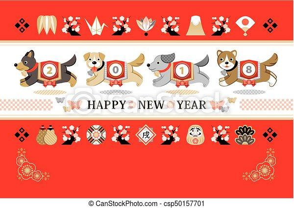 スタイル, 日本語, 犬, 動くこと, 2018, 年, 元日, カード, 幸せ - csp50157701