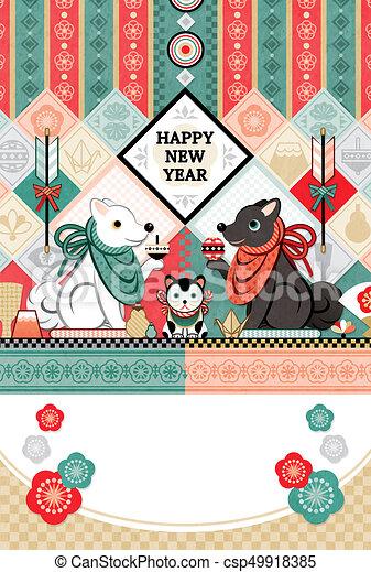 スタイル, 犬, 年の, 日本語, デザイン, 年, 新しい, カード, 幸せ - csp49918385