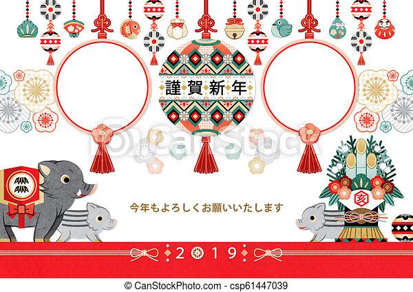 スタイル, 親, フレーム, 子供, 日本語, 2019, 年, 雄豚, 新しい, 装飾 - csp61447039