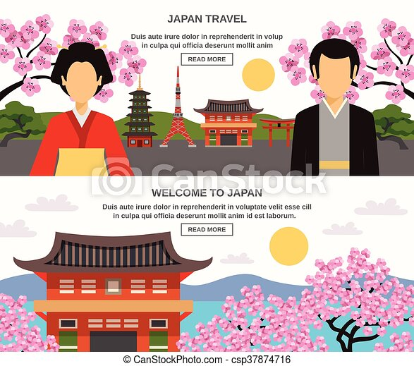 セット, 日本の文化, 2, 水平なバナー - csp37874716