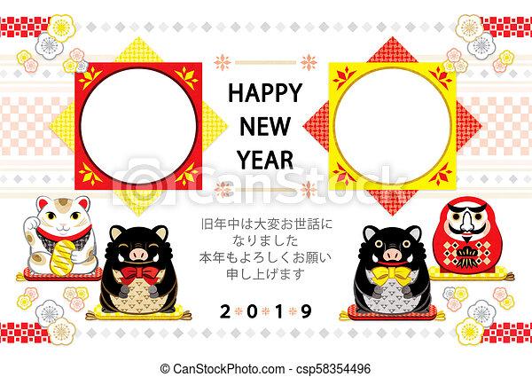 フレーム, 幸運な猫, 2019, カード, 新しい, 雄豚, デザイン, 年の, daruma - csp58354496