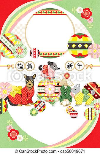 ボール, 写真フレーム, 犬, 挨拶, 日本語, 着物, テンプレート, 元日, カード - csp50049671