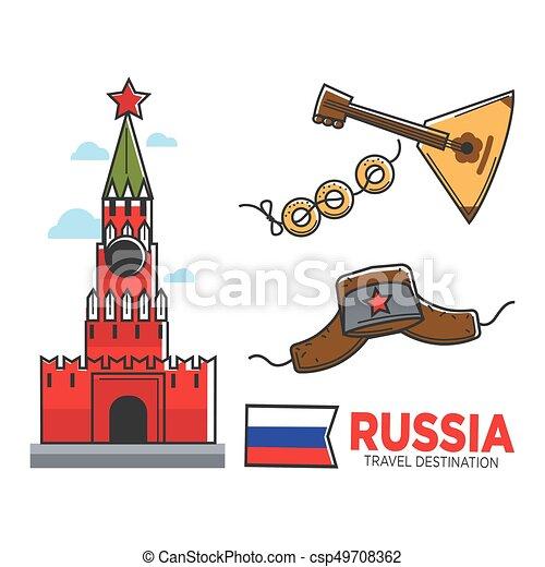 ロシア人 シンボル 旅行 セット 伝統的である テキスト 旅行