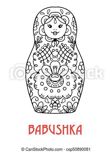 ロシア人 Icon ぴったり重なっている人形 人形 アウトライン 人形