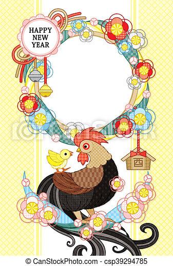 ロープ, parent-child, フレーム, 花, 鶏 - csp39294785