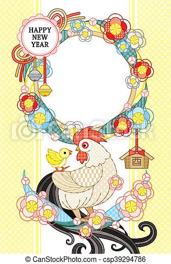 ロープ, parent-child, フレーム, 花, 鶏 - csp39294786