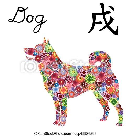 中国語, カラフルである, 犬, 印, 黄道帯, 花 - csp48836295