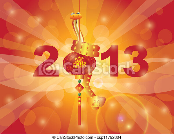 中国語, ヘビ, 年, 新しい, 2013, ランタン - csp11792804