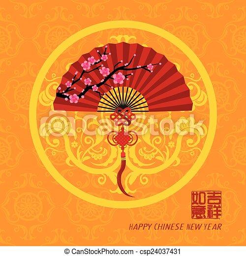 中国語, 年, ベクトル, 東洋人, 新しい, デザイン - csp24037431