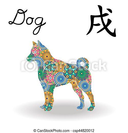 中国語, 色, 犬, 印, 黄道帯, 花, 幾何学的 - csp44820012