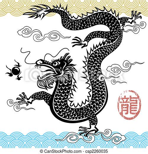 伝統的である, 中国のドラゴン - csp2260035