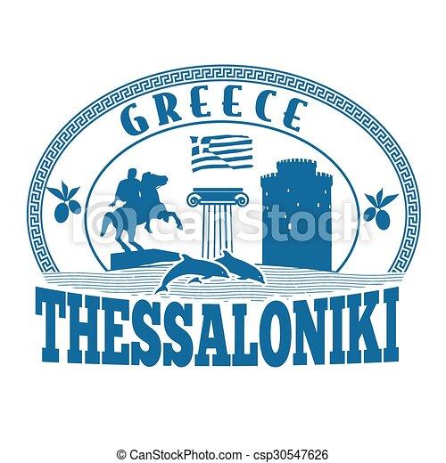 切手, thessaloniki, ギリシャ, ∥あるいは∥, ラベル - csp30547626