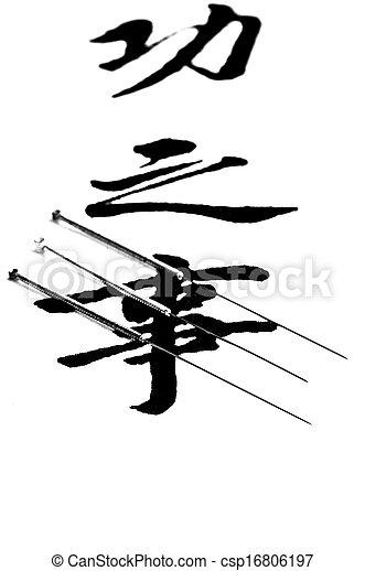 刺鍼術の 針 - csp16806197
