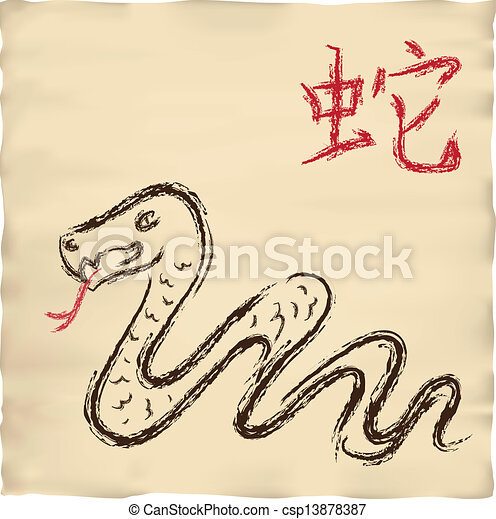 古い, 図画, ヘビ, インク, 羊皮紙, カード - csp13878387
