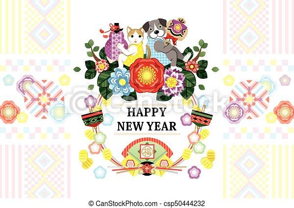 幸せ, 犬, ねこ, テンプレート, 年, 年の, 新しい, 花, カード, 挨拶 - csp50444232