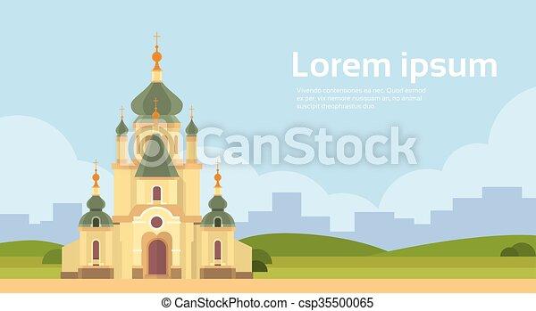 建物 都市 スペース 大きい チャペル 背景 教会 コピー 光景