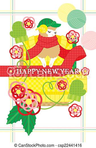 新しい, イメージ, 冬, カード, 年 - csp22441416