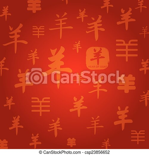 新しい, 中国語, 背景, 年 - csp23856652
