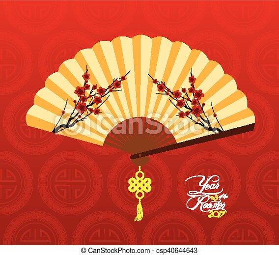 新しい, 中国語, 背景, 年 - csp40644643