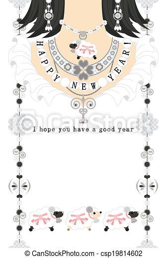 新しい, 幸せ, 年 - csp19814602