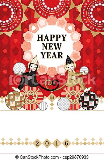 新年, サル, 幸せ - csp29870933
