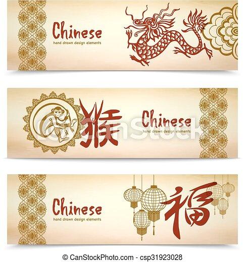 水平なバナー, 中国語 - csp31923028