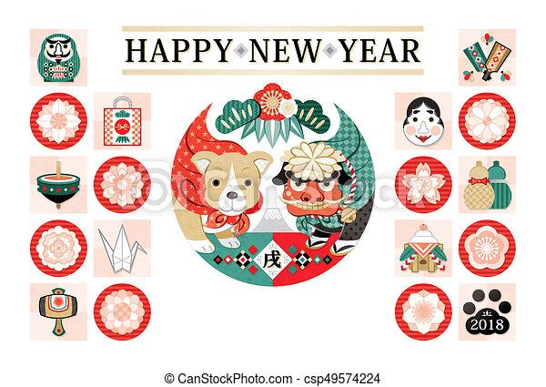 犬, デザイン, 2018, 年, 新しい, カード - csp49574224