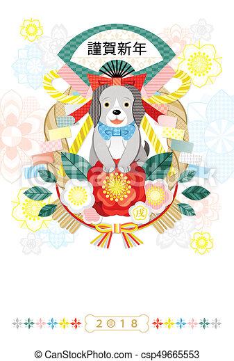 犬, 年の, デザイン, 2018, 新しい, カード - csp49665553