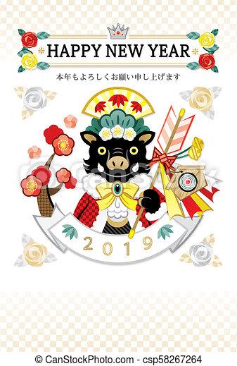 王, 年の, 野生, 2019, テンプレート, 年, 雄豚, 新しい, カード, 幸せ - csp58267264