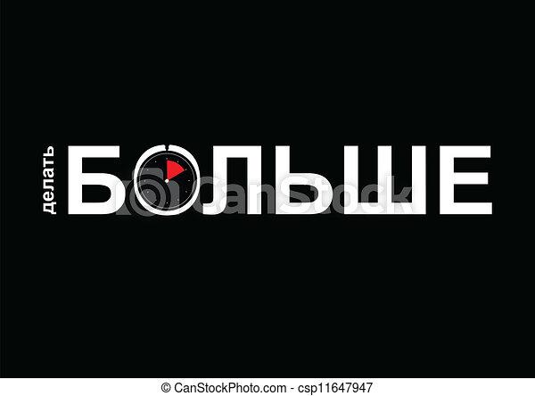 管理, poster., ポイント, ベクトル, 利益, 1の - csp11647947