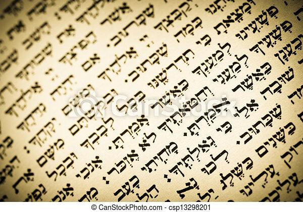 老, 猶太, 正文, 祈禱書, 希伯來人 - csp13298201