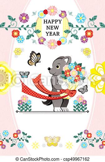 蝶, 花束, 2030, 犬, 年の, 2018, テンプレート, 年, 新しい, カード, 幸せ - csp49967162