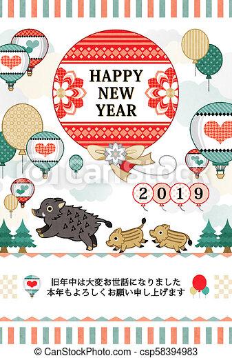 親, balloon, 年, 年の, 2019, 子供, 雄豚, 新しい, カード, 幸せ - csp58394983
