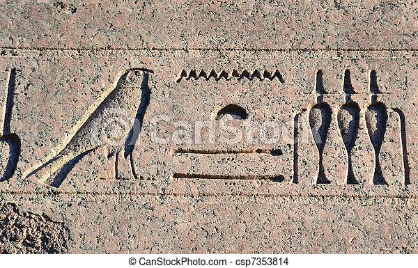 象形文字, エジプト人 - csp7353814