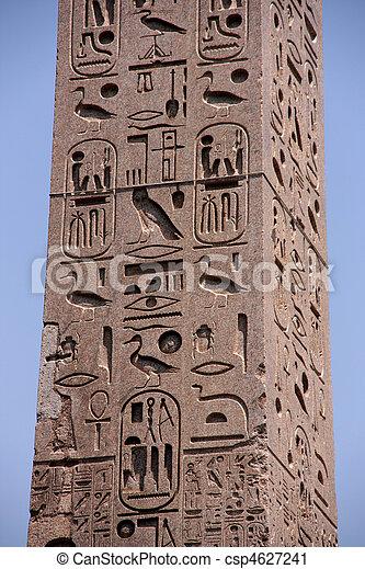 象形文字, エジプト人 - csp4627241