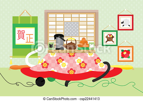 部屋, kotatsu, japanese-style - csp22441413